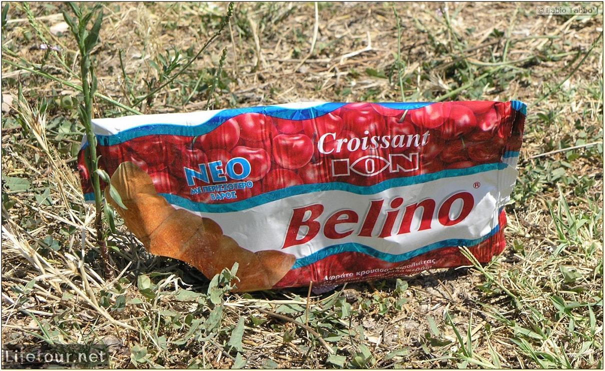Fabios-LifeTour-Albania-2005-August-Berat-Berat-City-20041-1