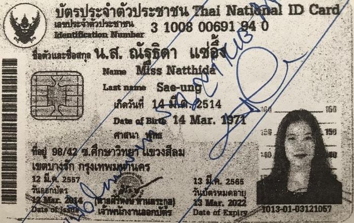 Natthida Sae-Ung-document-mid