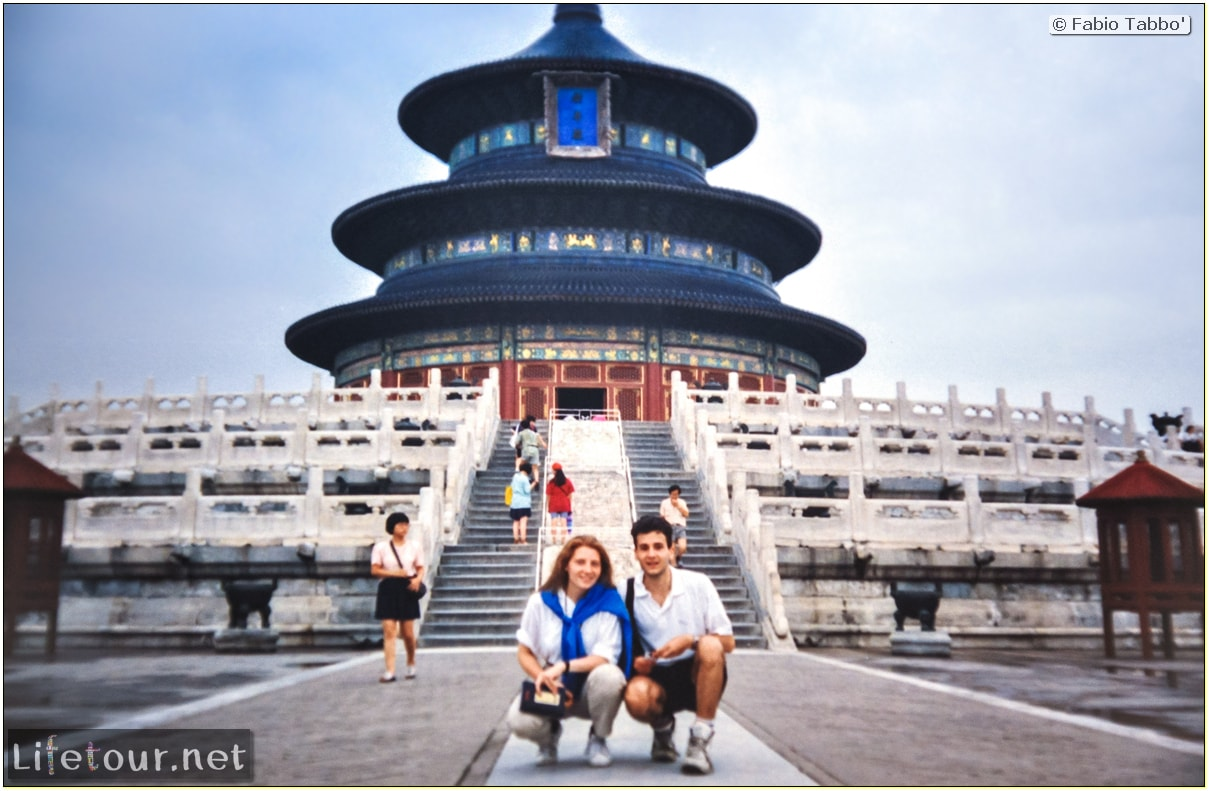 Fabio's LifeTour - China (1993-1997 and 2014) - Beijing (1993-1997 and 2014) - Tourism - Forbidden City (1993) - 12866