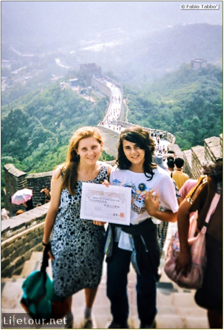 Fabio's LifeTour - China (1993-1997 and 2014) - Beijing (1993-1997 and 2014) - Tourism - Great Wall (1993) - 13451