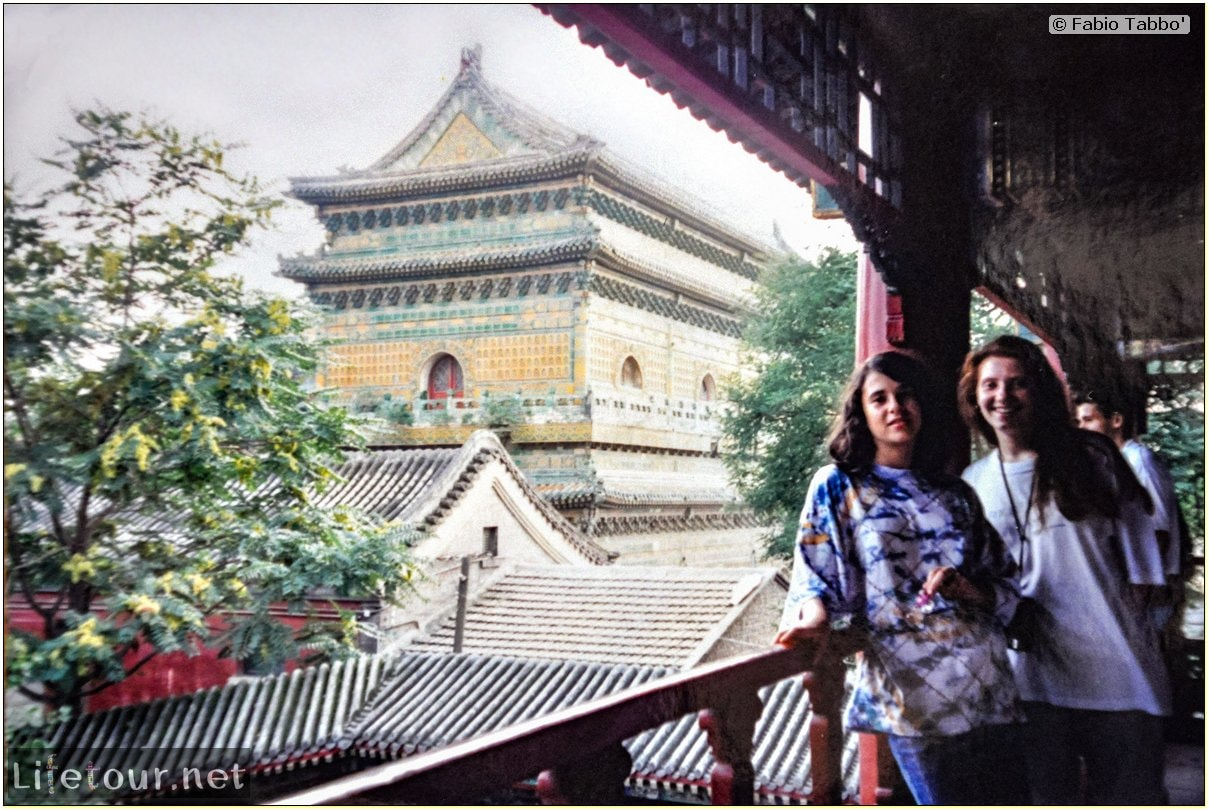Fabio's LifeTour - China (1993-1997 and 2014) - Beijing (1993-1997 and 2014) - Tourism - Other Beijing pictures - 1993-1997 - 12716