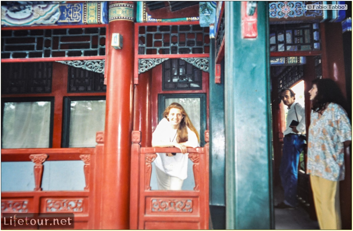 Fabio's LifeTour - China (1993-1997 and 2014) - Beijing (1993-1997 and 2014) - Tourism - Other Beijing pictures - 1993-1997 - 13073