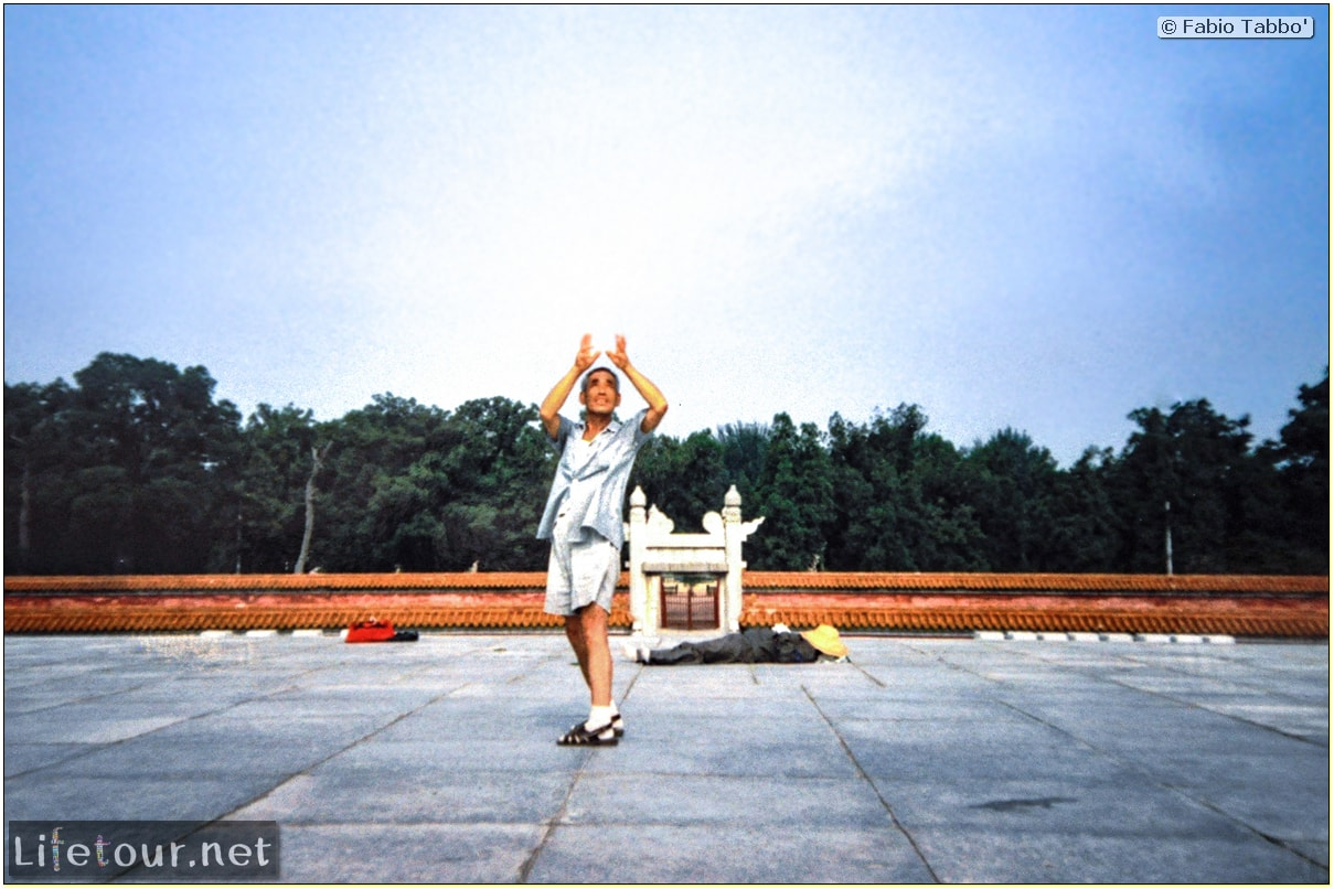 Fabio's LifeTour - China (1993-1997 and 2014) - Beijing (1993-1997 and 2014) - Tourism - Other Beijing pictures - 1993-1997 - 13099