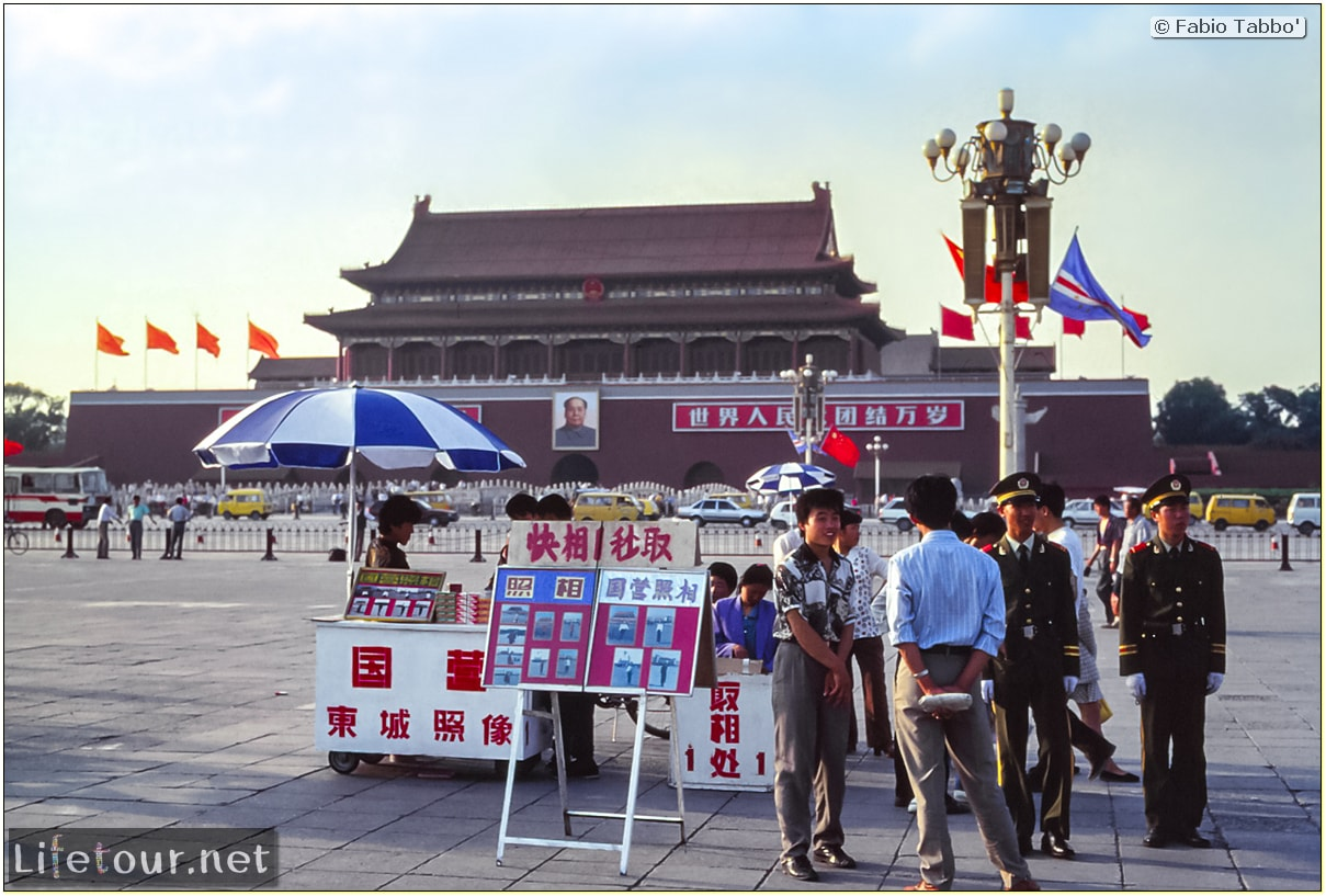 Fabio's LifeTour - China (1993-1997 and 2014) - Beijing (1993-1997 and 2014) - Tourism - Tienanmen Square (1993) - 16668