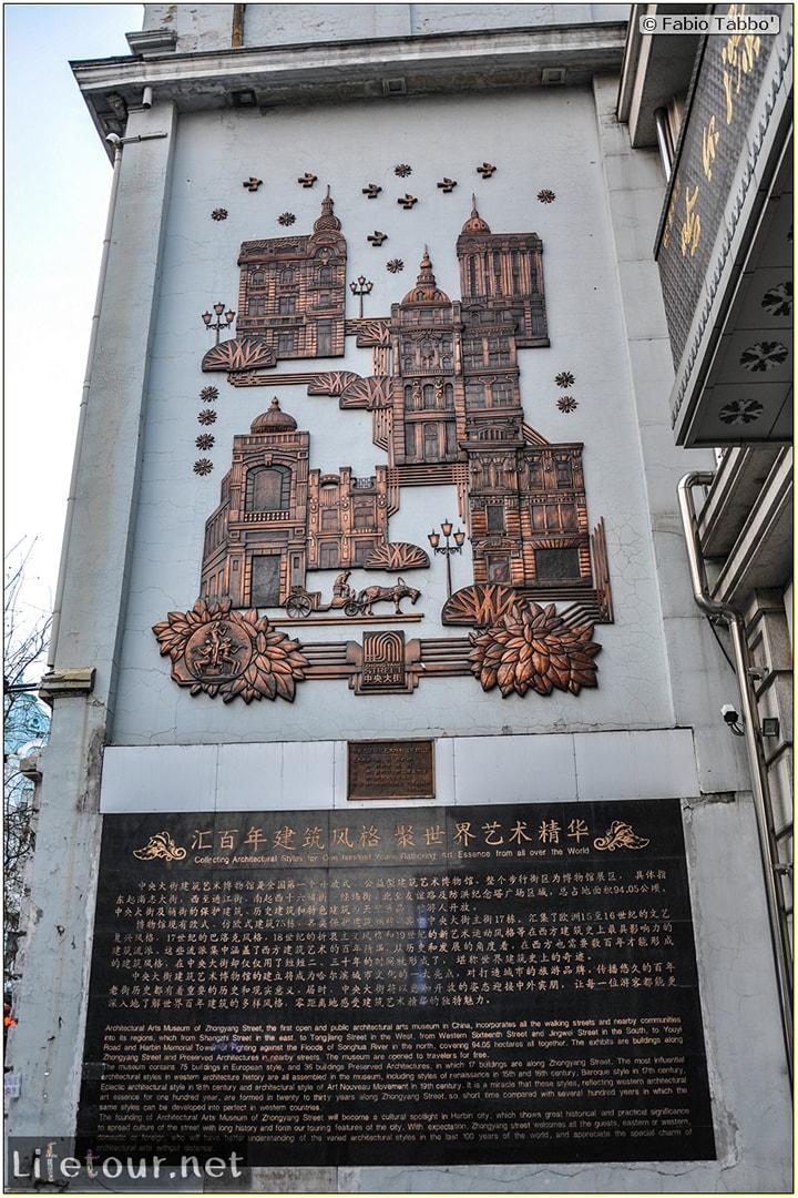 Fabio's LifeTour - China (1993-1997 and 2014) - Harbin (2014) - Zhongyang Dajie Rd - 2395
