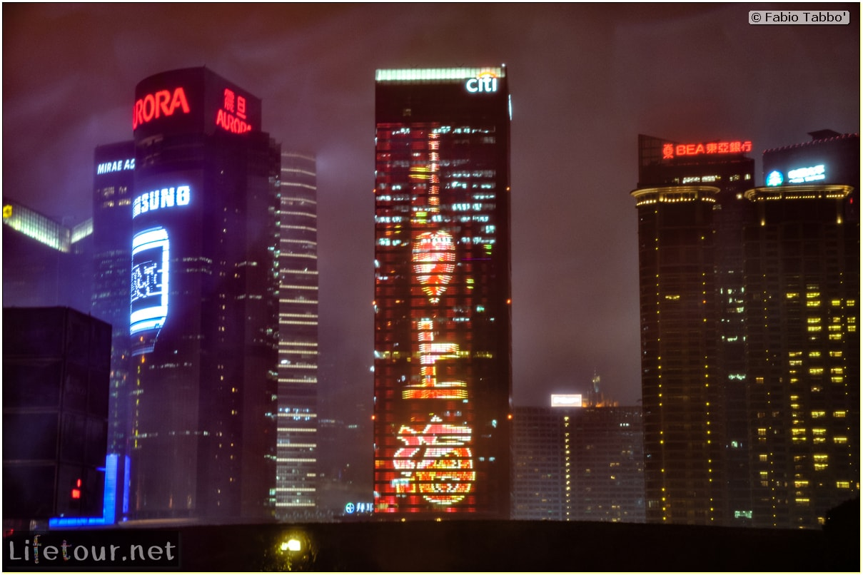 Fabio's LifeTour - China (1993-1997 and 2014) - Shanghai (1993 and 2014) - Tourism - Bund - Bund 2014 - 9139