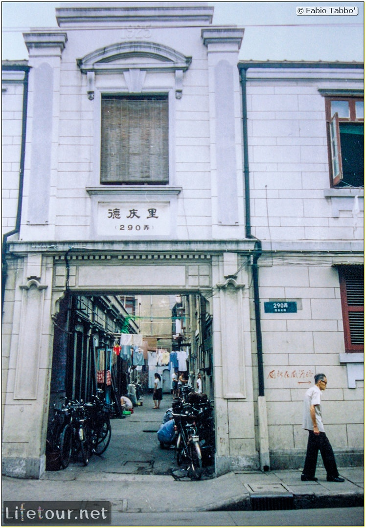 Fabio's LifeTour - China (1993-1997 and 2014) - Shanghai (1993 and 2014) - Tourism - French Concession - 1993 - 19887