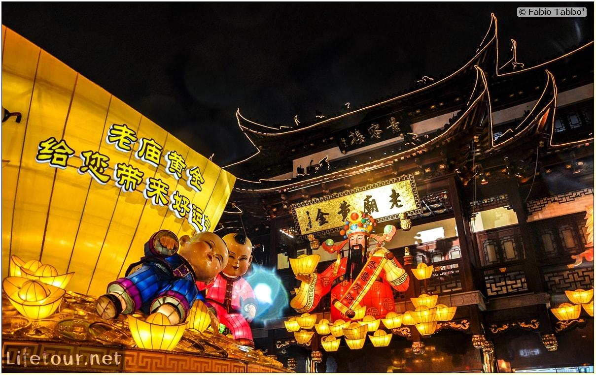 Fabio's LifeTour - China (1993-1997 and 2014) - Shanghai (1993 and 2014) - Tourism - Yuyuan Garden - 4317