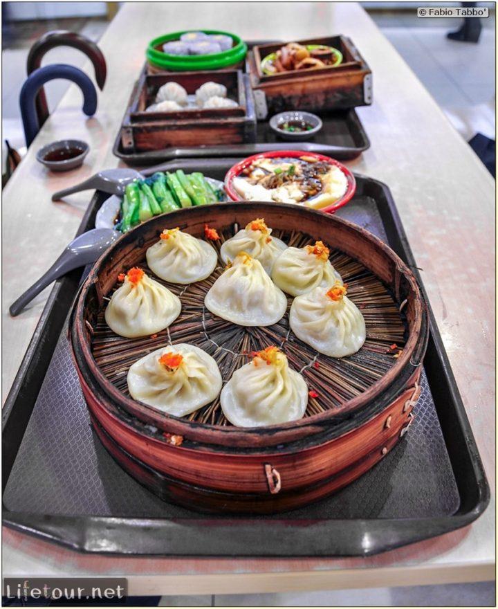 Fabio's LifeTour - China (1993-1997 and 2014) - Shanghai (1993 and 2014) - Tourism - Yuyuan Garden - 6998