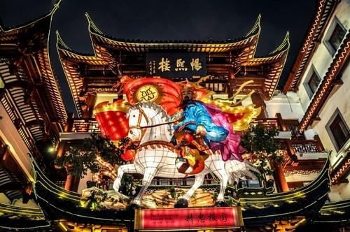 Fabio's LifeTour - China (1993-1997 and 2014) - Shanghai (1993 and 2014) - Tourism - Yuyuan Garden - 7218 COVER