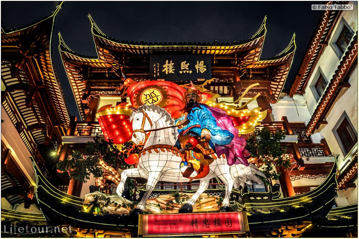 Fabio's LifeTour - China (1993-1997 and 2014) - Shanghai (1993 and 2014) - Tourism - Yuyuan Garden - 7218