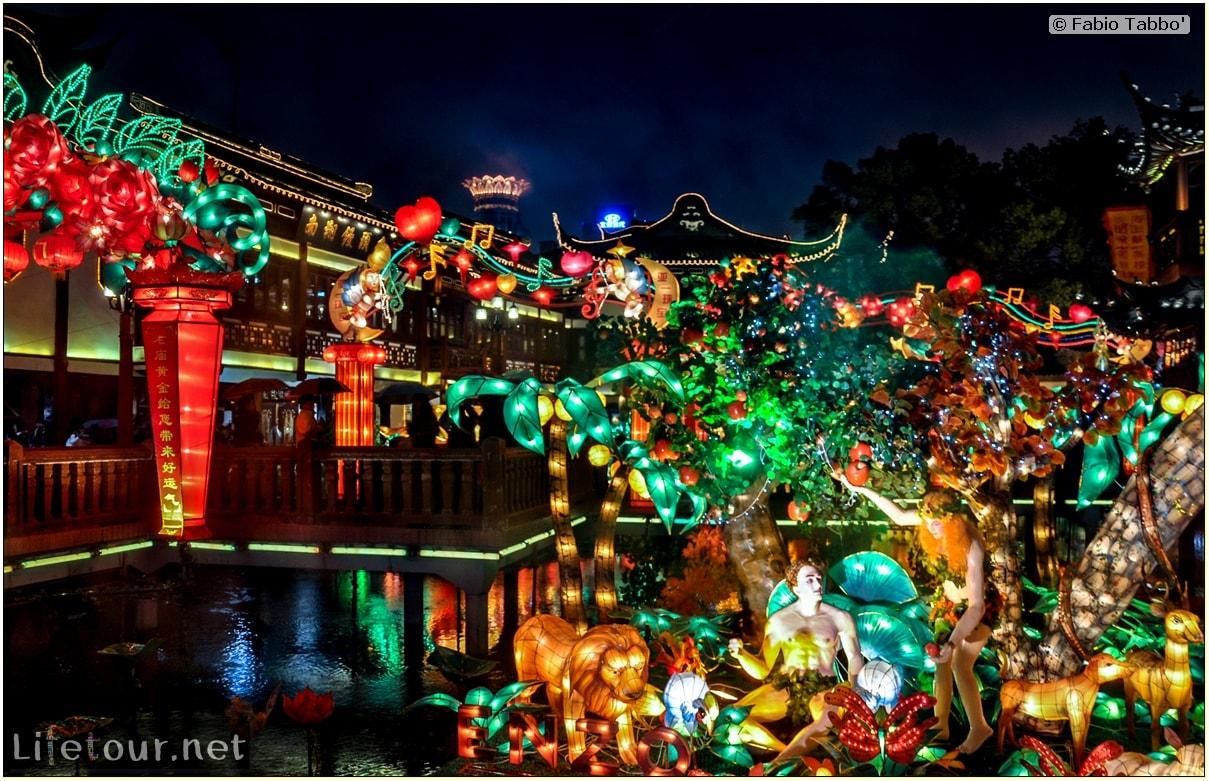 Fabio's LifeTour - China (1993-1997 and 2014) - Shanghai (1993 and 2014) - Tourism - Yuyuan Garden - 7790