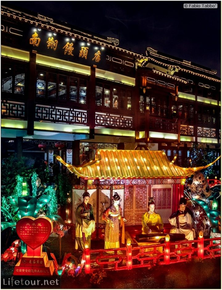 Fabio's LifeTour - China (1993-1997 and 2014) - Shanghai (1993 and 2014) - Tourism - Yuyuan Garden - 8188