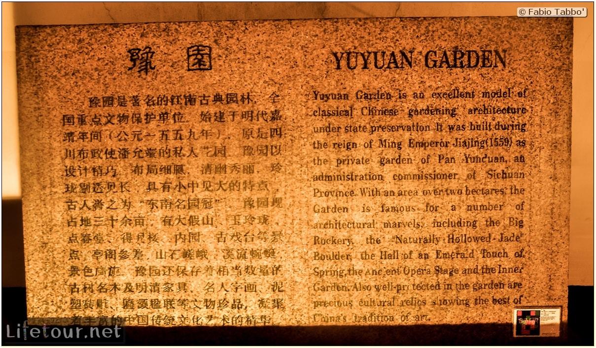 Fabio's LifeTour - China (1993-1997 and 2014) - Shanghai (1993 and 2014) - Tourism - Yuyuan Garden - 8525