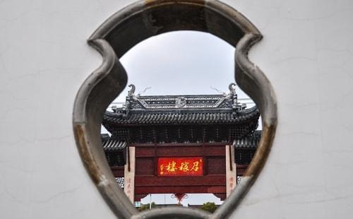 Fabio's LifeTour - China (1993-1997 and 2014) - Shanghai (1993 and 2014) - Tourism - Zhao Jia Lou - 4040 COVER