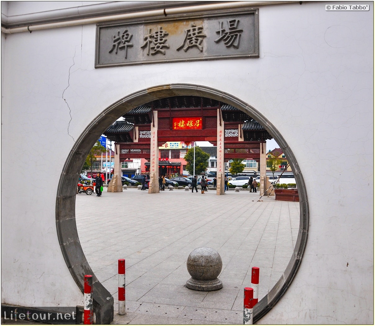 Fabio's LifeTour - China (1993-1997 and 2014) - Shanghai (1993 and 2014) - Tourism - Zhao Jia Lou - 4188