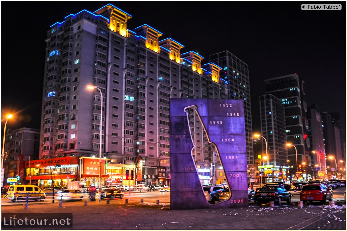 Fabio's LifeTour - China (1993-1997 and 2014) - Shen Yang (2014) - City Center - 2609