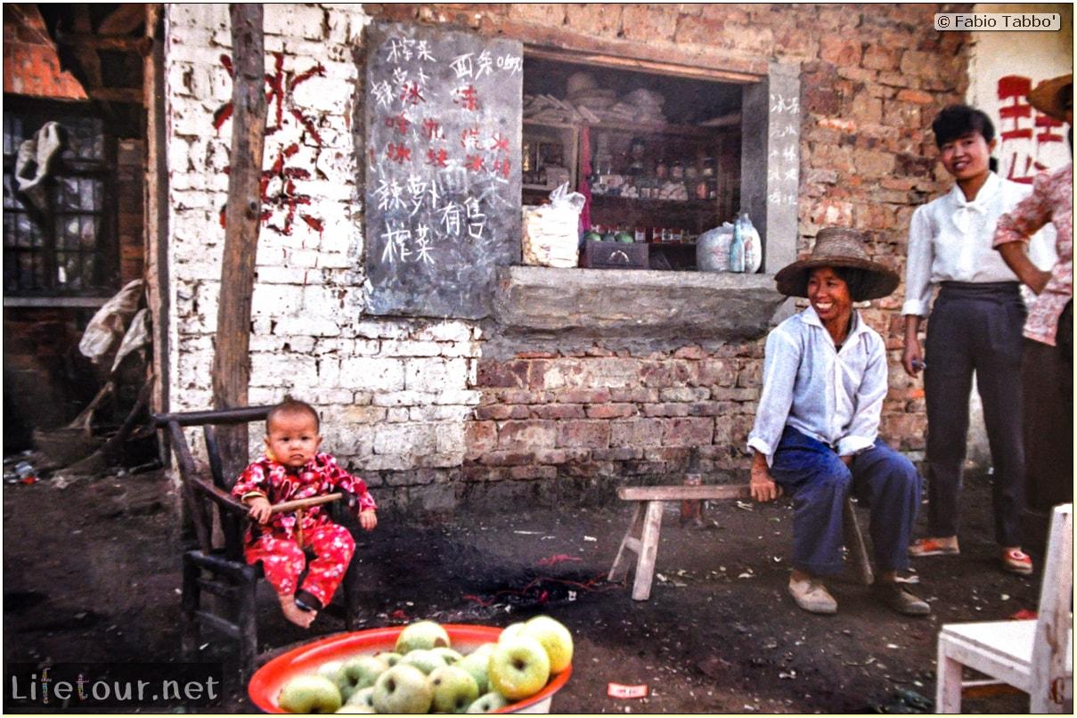 Scenic Areas around Beijing (Yesanpo, Huyu, Shuhuashan, Xiaowutaishan, 1993-1997)) - 31