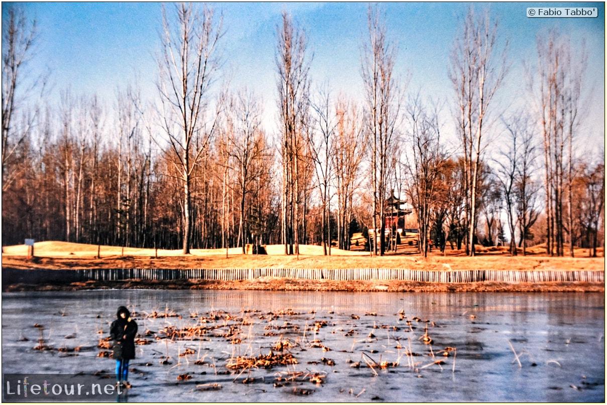 Scenic Areas around Beijing (Yesanpo, Huyu, Shuhuashan, Xiaowutaishan, 1993-1997)) - 61