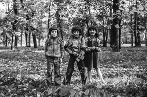 France (1975, 1980, 90s) - Paris - Place des fetes bois de vincennes and Parc de buttes chaumont (1979 November) - 139 COVER