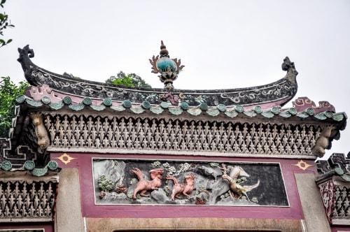 a-ma-temple-cover-min