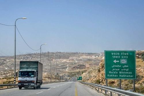 Palestine-Ramallah-Outside-Ramallah-5434 COVER