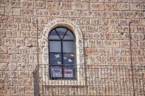 Israel-Jerusalem-Tourism-City-center-Mamilla-11690 COVER