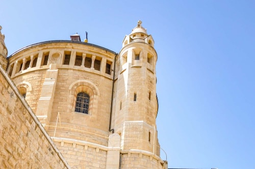 Israel-Jerusalem-Tourism-Old-City-Armenian-quarter-Coenaculum-(last-supper)-11406 COVER