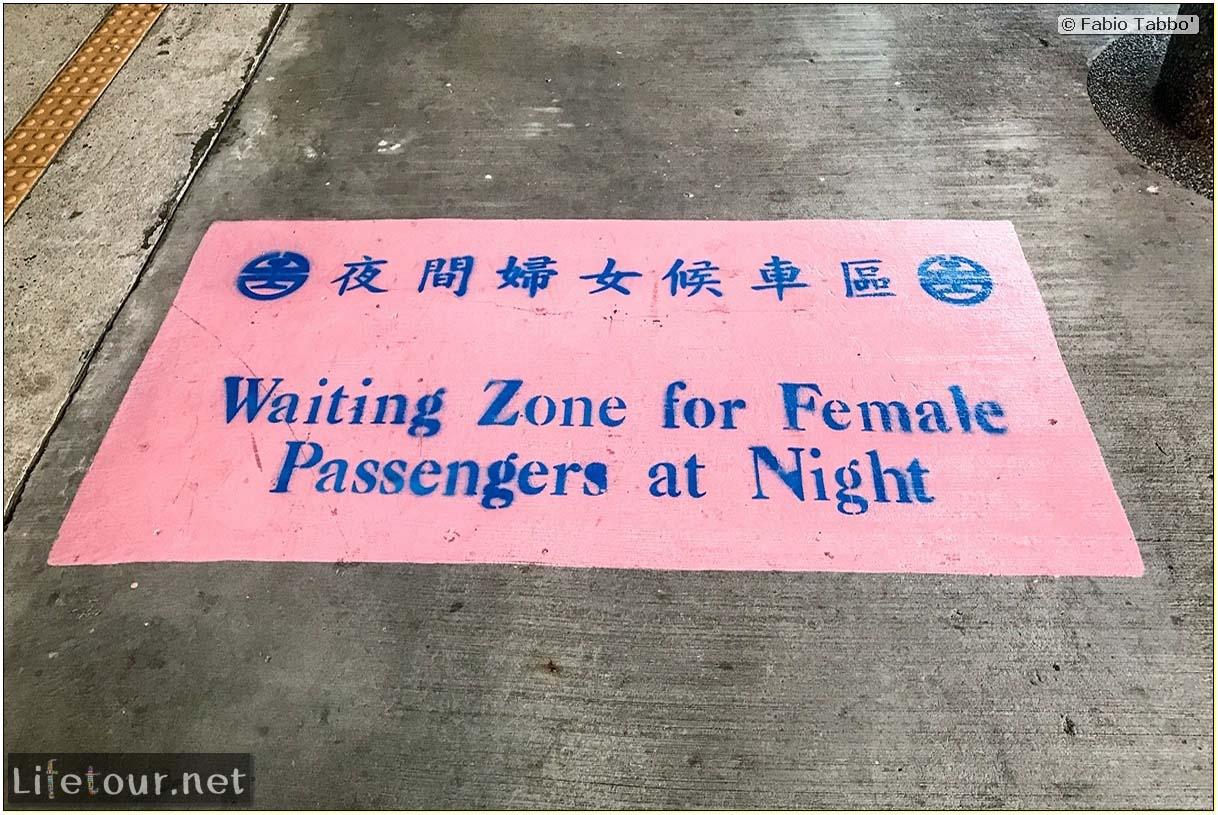 Taiwan 2018-Jiufen-Ruifang Train Station-90