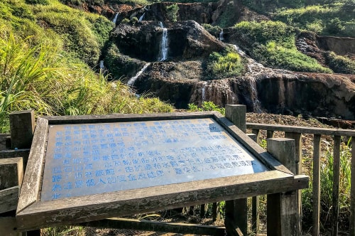 Taiwan 2018 July-October-Jiufen-Golden Waterfall-122 COVER