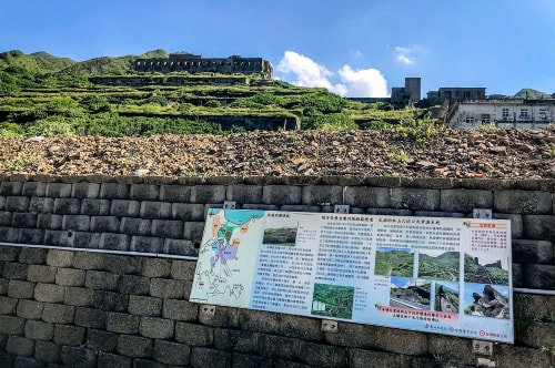 Taiwan 2018 July-October-Jiufen-Remains Of The Thirteen Levels-92 COVER