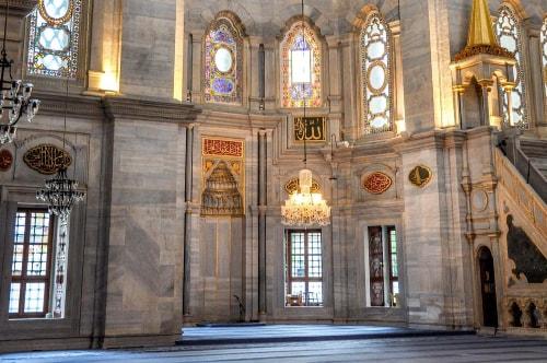 Turkey-Istanbul-Istanbul-Mosques-Nuruosmaniye-Mosque-3107 COVER