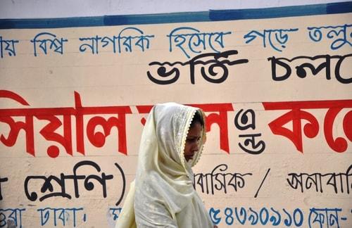Fabios-LifeTour-Bangladesh-2014-May-Dacca-City-life-11268-cover