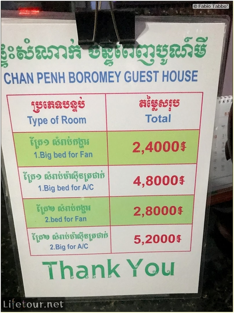 Fabio_s-LifeTour---Cambodia-(2017-July-August)---Krong-Stueng-Saen-(Kampong-Thom)---Hotels---Chan-Penh-Boromey-Guesthouse---18421-cover