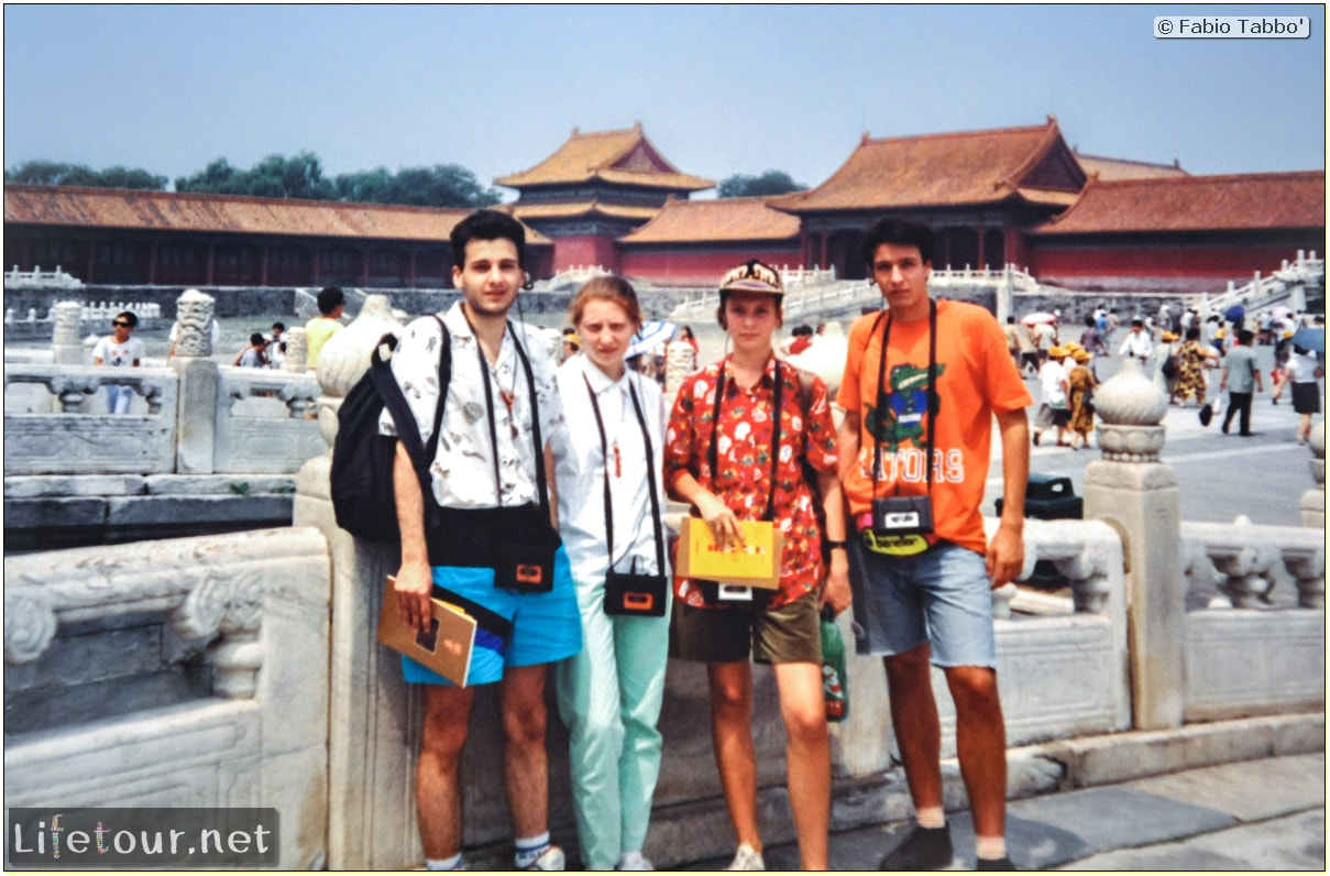 Fabio's LifeTour - China (1993-1997 and 2014) - Beijing (1993-1997 and 2014) - Tourism - Forbidden City (1993) - 13082