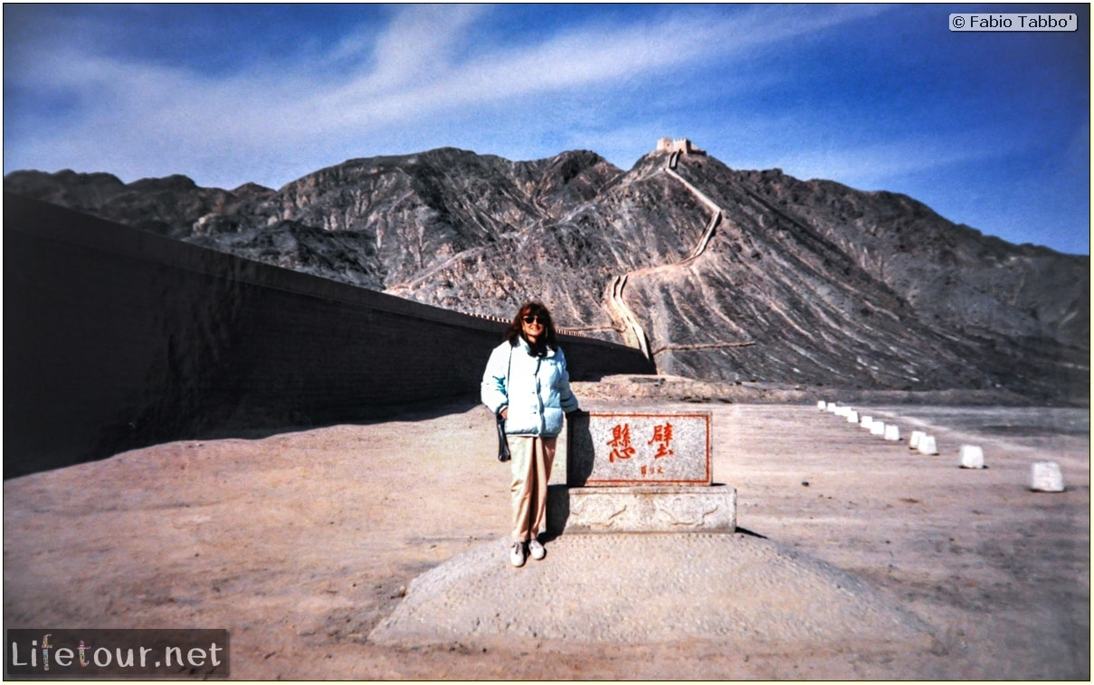 Fabio's LifeTour - China (1993-1997 and 2014) - Beijing (1993-1997 and 2014) - Tourism - Great Wall (1993) - 12640