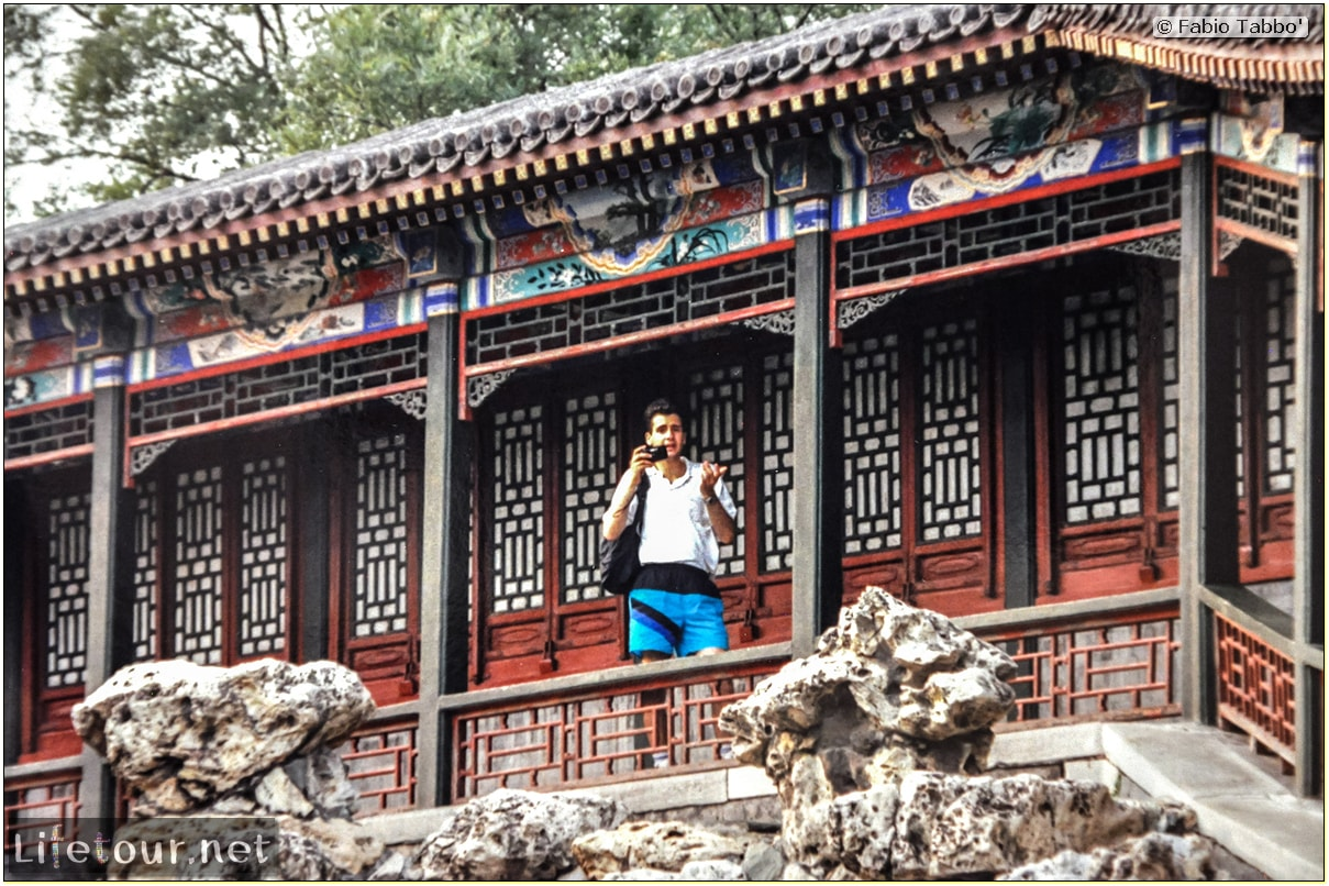 Fabio's LifeTour - China (1993-1997 and 2014) - Beijing (1993-1997 and 2014) - Tourism - Other Beijing pictures - 1993-1997 - 13384