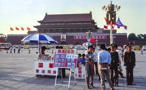 Fabios-LifeTour-China-1993-1997-and-2014-Beijing-1993-1997-and-2014-Tourism-Tienanmen-Square-1993-1668-COVER