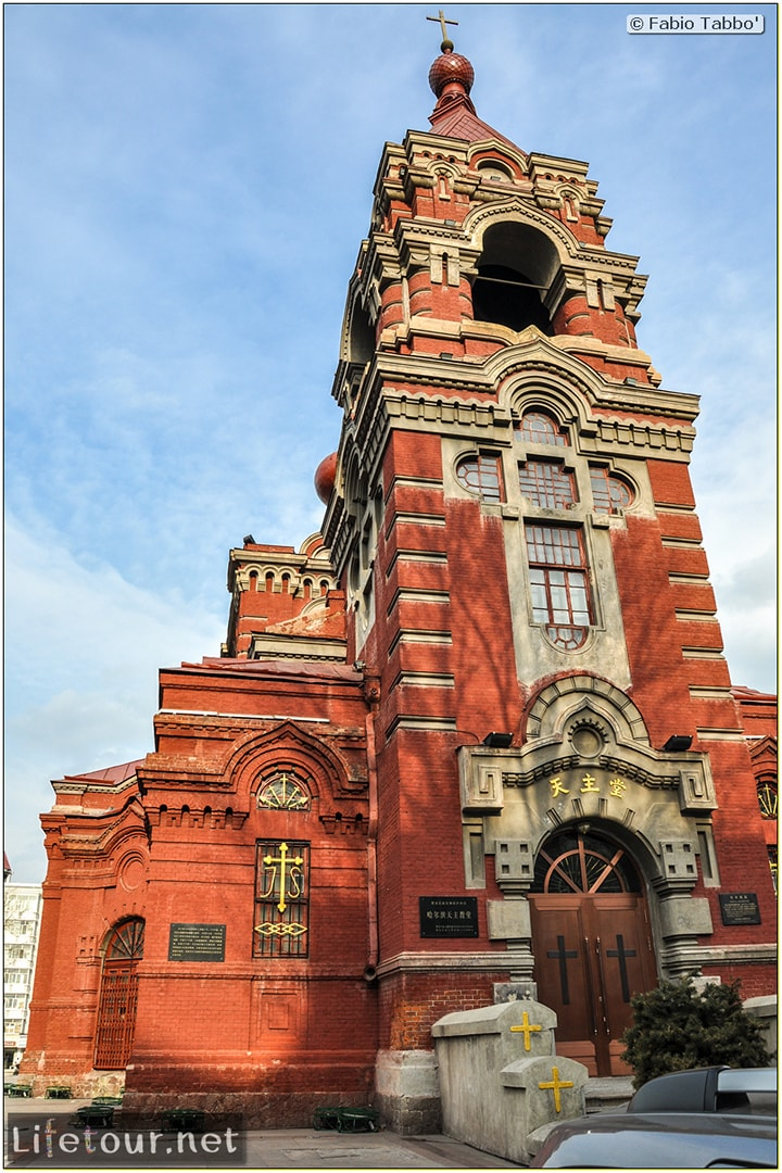 Fabio's LifeTour - China (1993-1997 and 2014) - Harbin (2014) - St. Alekseyev Church - 3024