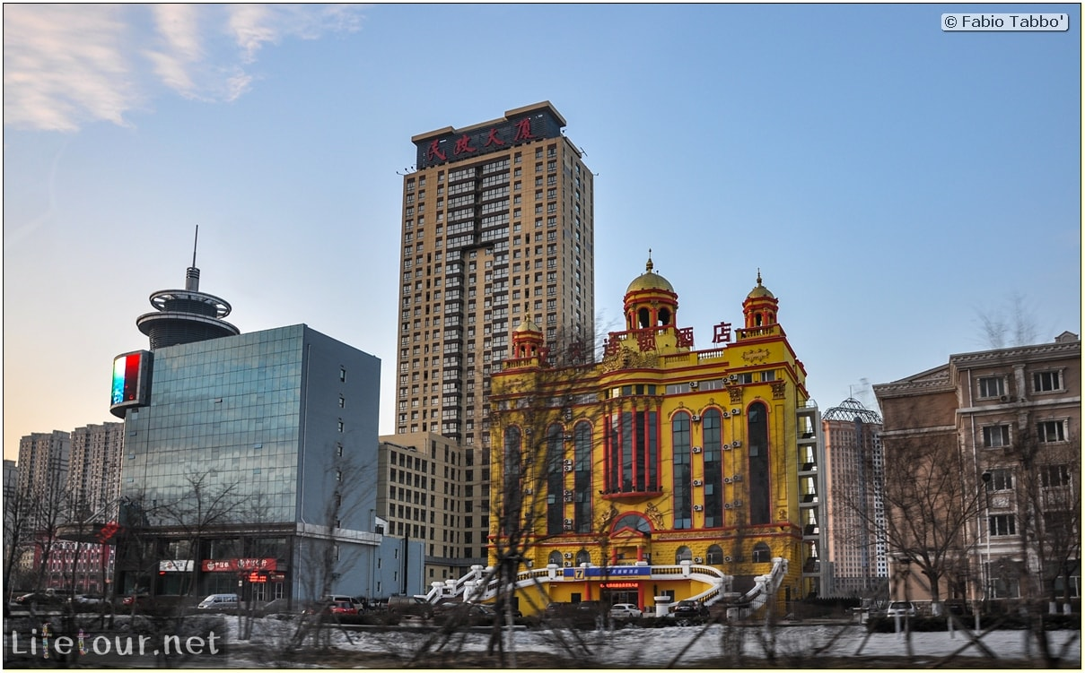Fabio's LifeTour - China (1993-1997 and 2014) - Harbin (2014) - city center - 8046