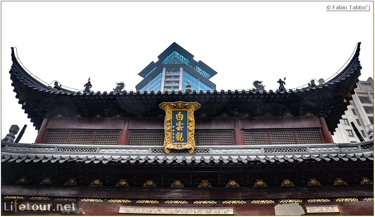 Fabio's LifeTour - China (1993-1997 and 2014) - Shanghai (1993 and 2014) - Tourism - Dajingguandi temple - 8827