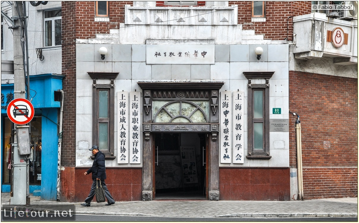 Fabio's LifeTour - China (1993-1997 and 2014) - Shanghai (1993 and 2014) - Tourism - Fuxing park - 2394