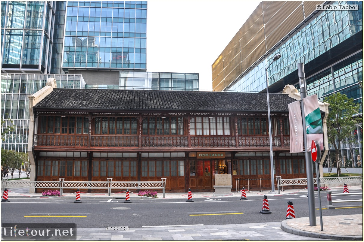 Fabio's LifeTour - China (1993-1997 and 2014) - Shanghai (1993 and 2014) - Tourism - Mao's house (Jing An temple) - 10560