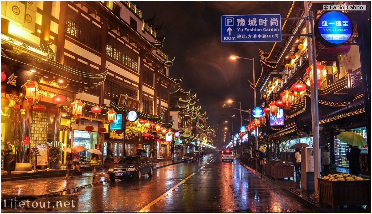 Fabio's LifeTour - China (1993-1997 and 2014) - Shanghai (1993 and 2014) - Tourism - Yuyuan Garden - 3545