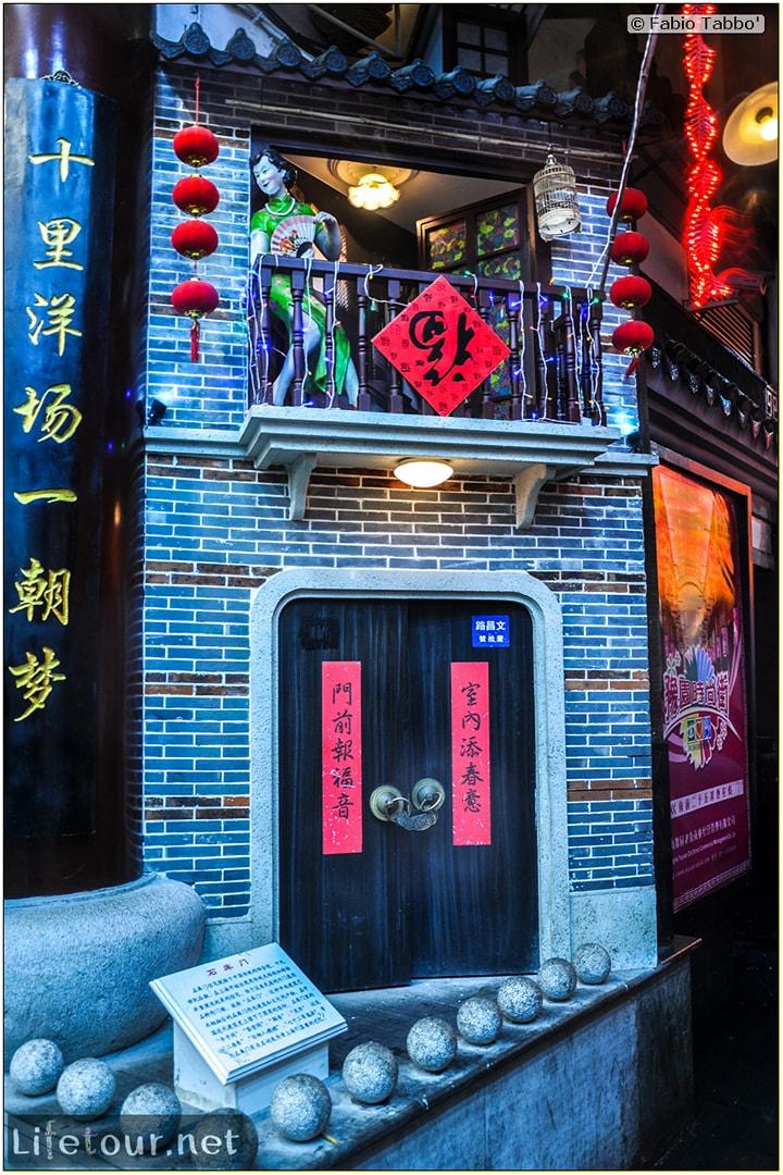 Fabio's LifeTour - China (1993-1997 and 2014) - Shanghai (1993 and 2014) - Tourism - Yuyuan Garden - 7462