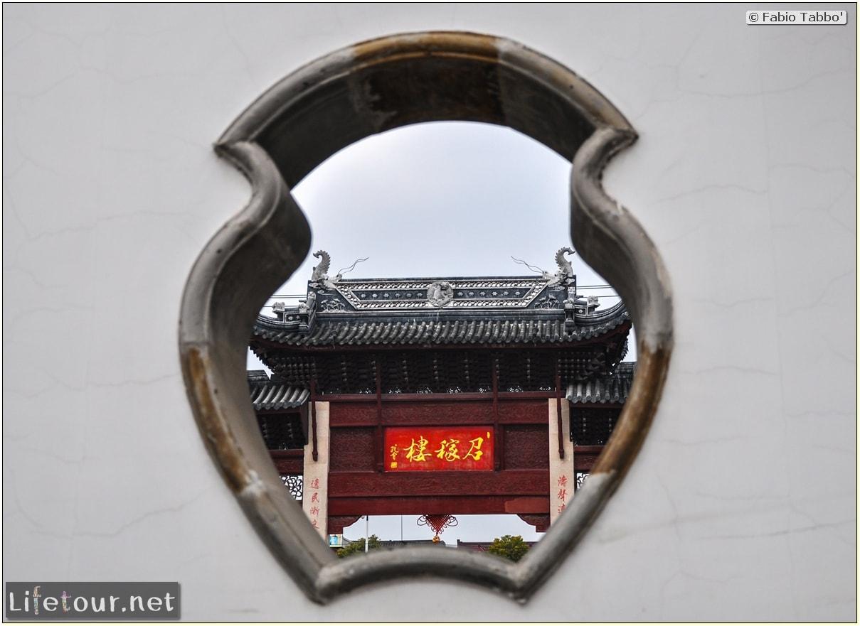 Fabio's LifeTour - China (1993-1997 and 2014) - Shanghai (1993 and 2014) - Tourism - Zhao Jia Lou - 4040