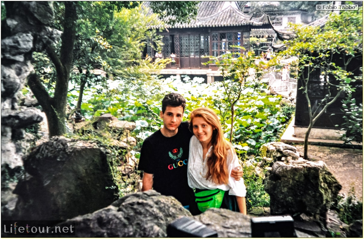 Fabio's LifeTour - China (1993-1997 and 2014) - Suzhou (1993) - 12643