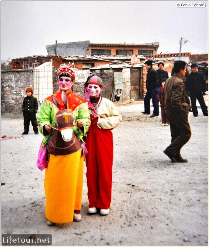 Scenic Areas around Beijing (Yesanpo, Huyu, Shuhuashan, Xiaowutaishan, 1993-1997)) - 41