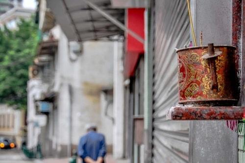 Macau-Mandarin_s-house-9155 COVER