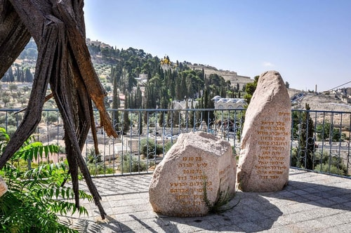 Israel-Jerusalem-Tourism-City-center-Other-pictures-Jerusalem-city-center-8602 COVER